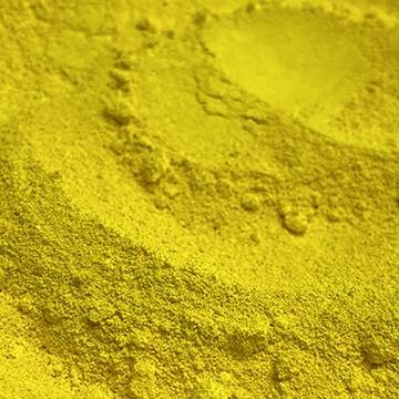 color-rare, pigment, jaune vif, cadmium, peinture à l'eau, tempera, peinture à l'huile